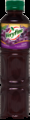 51103 Veryfine Grape Juice 10oz. 24ct.